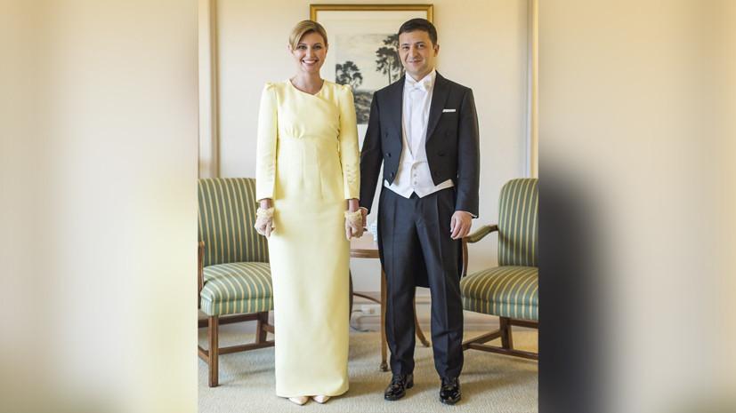 Эксперт оценил наряд супруги Зеленского на церемонии в Японии