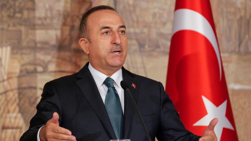 В МИД Турции заявили о намерении сохранить присутствие в Сирии
