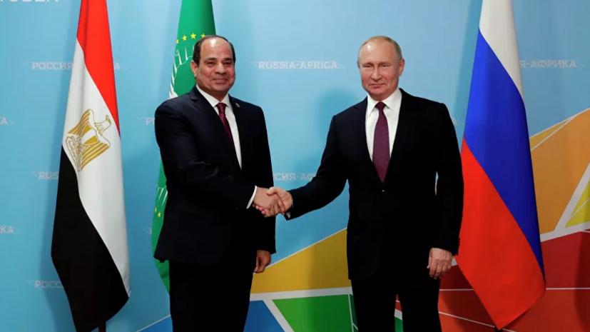 РФ  списала странам Африки долги на $20 млрд.  - Блокнот Российская Федерация