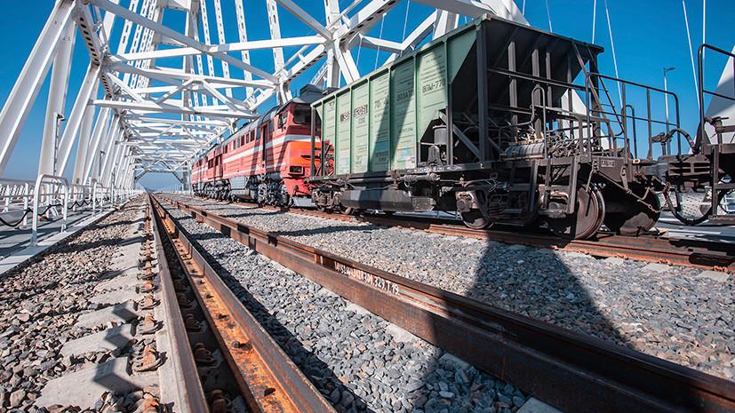 Начались испытания нагрузкой ж/д части Крымского моста