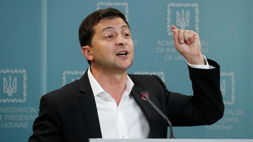 Зеленский потребовал проверить членов комитета Рады на полиграфе