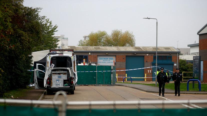 В Англии найден грузовик с 39 трупами