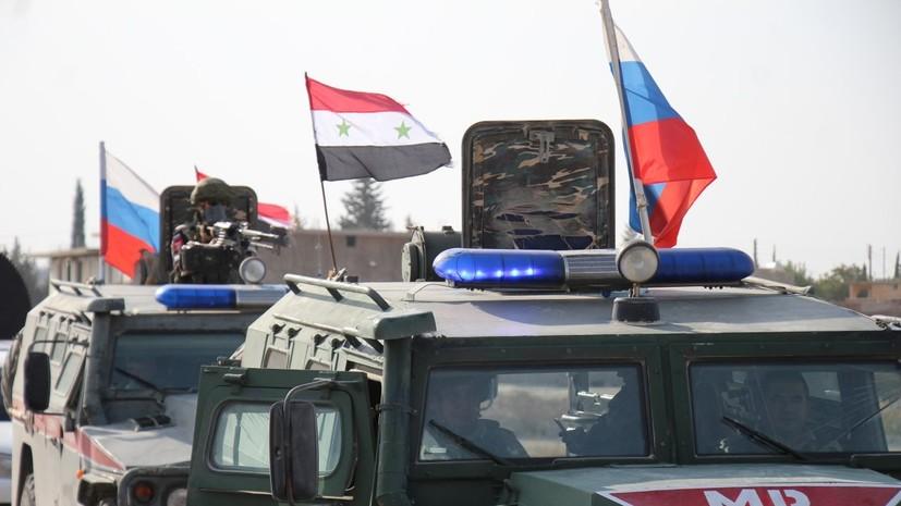 Российская военная полиция в Сирии выдвинулась к границе с Турцией