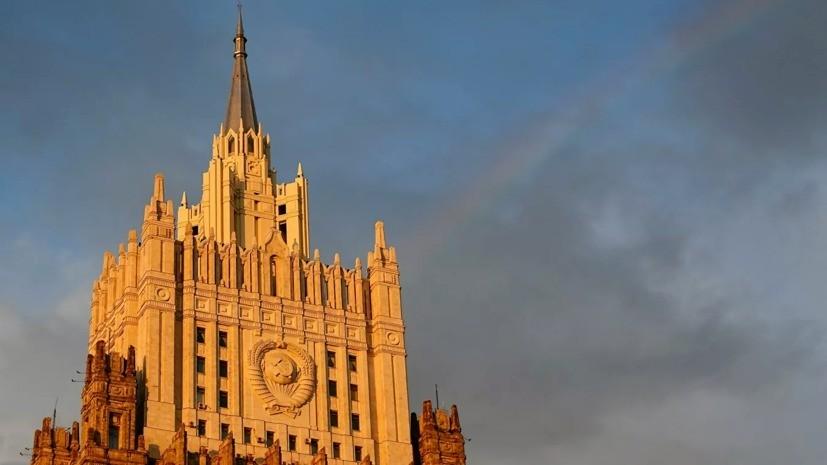МИД России призвал вернуть Дамаску нефтяные объекты в Сирии