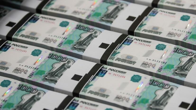 Эксперт дал прогноз по курсу рубля предстоящей зимой