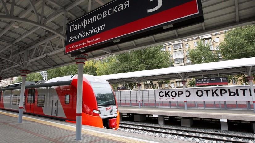 В районе станции МЦК Панфиловская ограничат движение с 31 октября