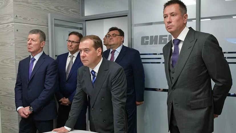 Медведев проверил датчики «Сибура» с помощью зажигалки
