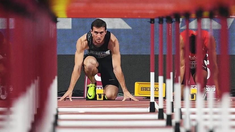 Шубенков завоевал золото в беге на 110 м с барьерами на Всемирных военных играх