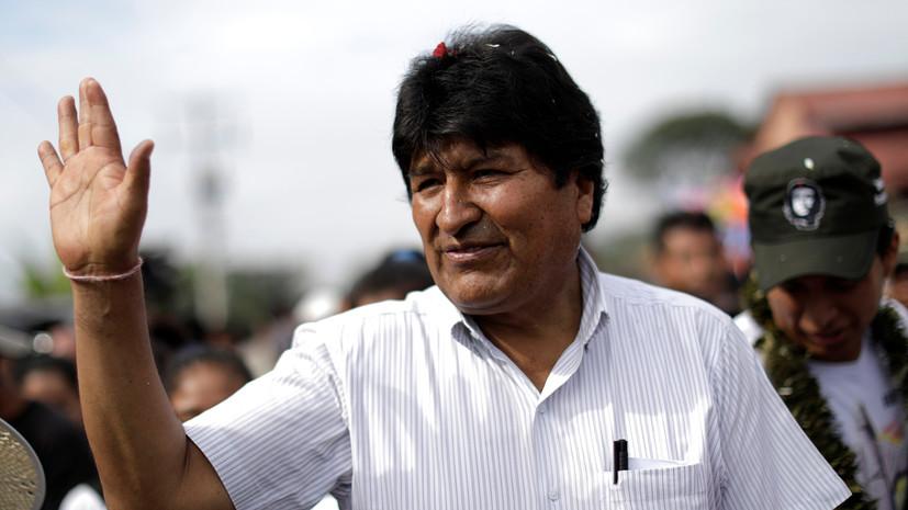 Глава Боливии объявил режим чрезвычайного положения в стране