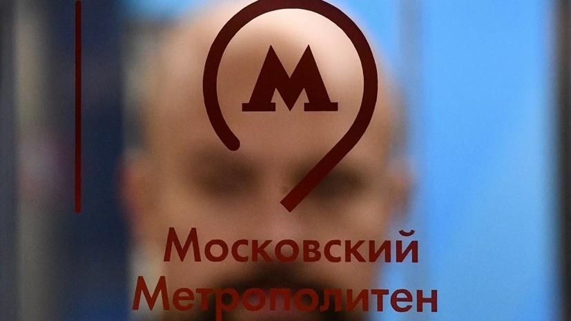 Молодёжный фестиваль уличных культур пройдёт 29 октября в метро Москвы