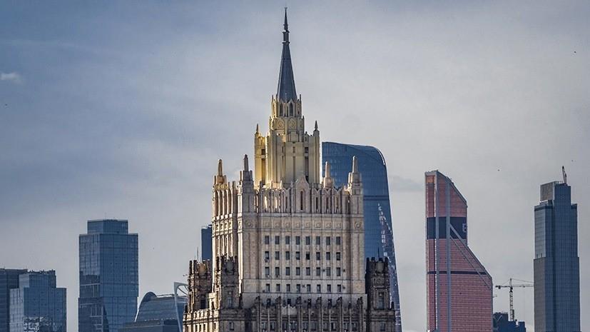 МИД России потребовал от США прекратить оккупацию Эт-Танфа в Сирии