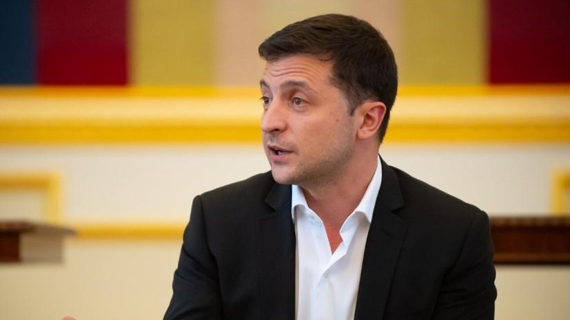 Зеленский назвал условия проведения встречи «нормандской четвёрки»