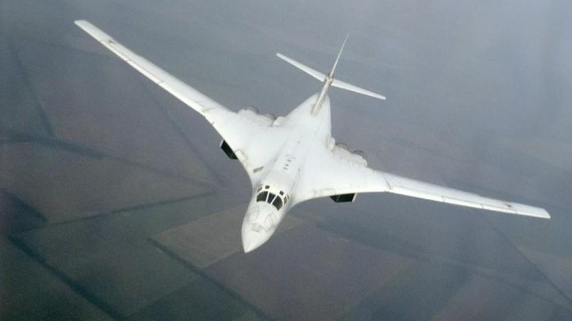 Два российских Ту-160 приземлились на аэродроме в ЮАР
