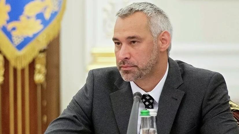 На Украине уволили начальника управления спецрасследований ГПУ