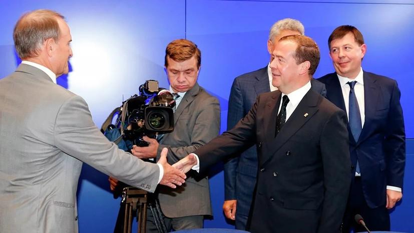 Медведев встретился с Медведчуком