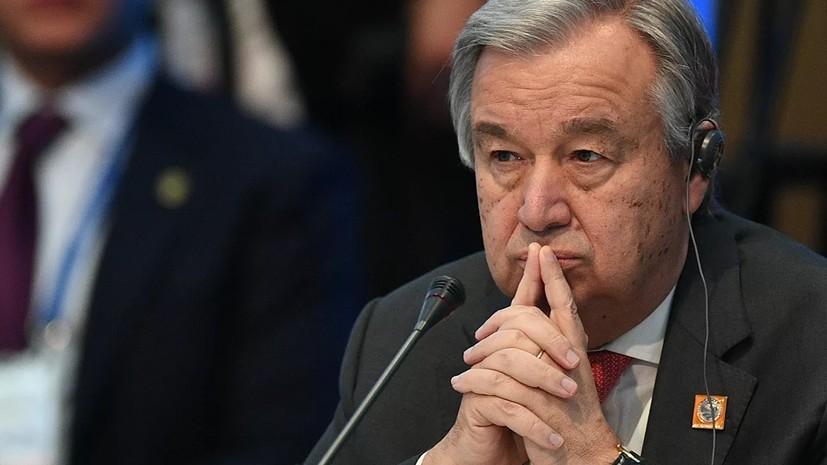 В ООН прокомментировали соглашение России и Турции по Сирии