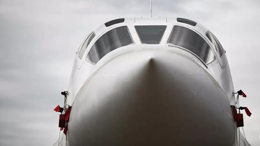 Опубликовано видео ночной дозаправки Ту-160 по пути в ЮАР