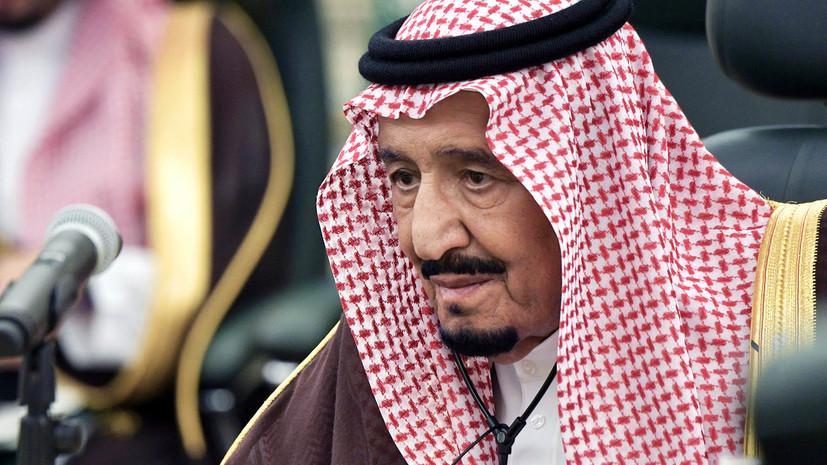 Король Саудовской Аравии назначил нового главу МИД