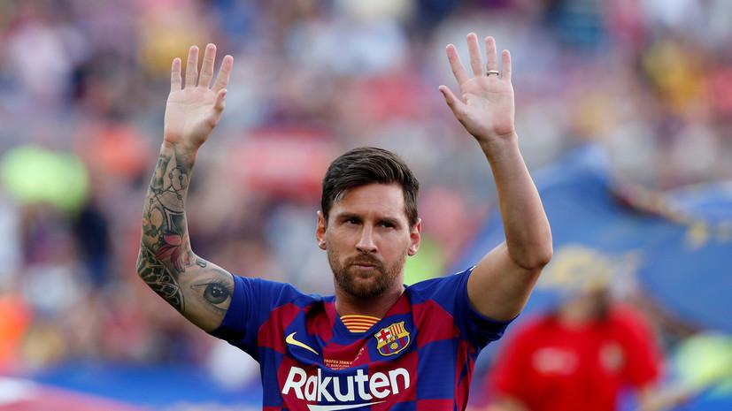 Месси стал первым игроком, забившим в 15 розыгрышах Лиги чемпионов подряд