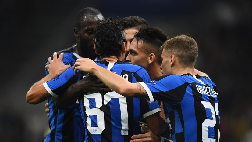 «Интер» победил «Боруссию» в матче Лиги чемпионов