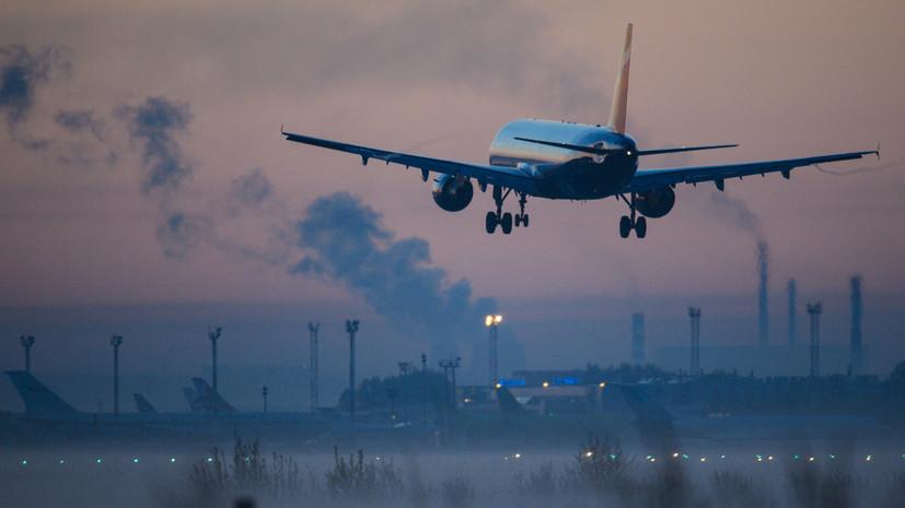 На Дальнем Востоке начали проверку после смерти младенца в самолёте