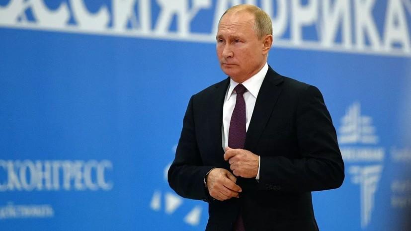 Путин отметил укрепление роли стран Африки в многополярной системе мира