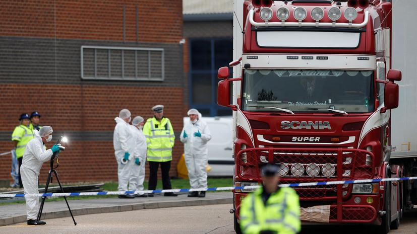 Полиция подтвердила гражданство КНР у 39 найденных мёртвыми в Англии