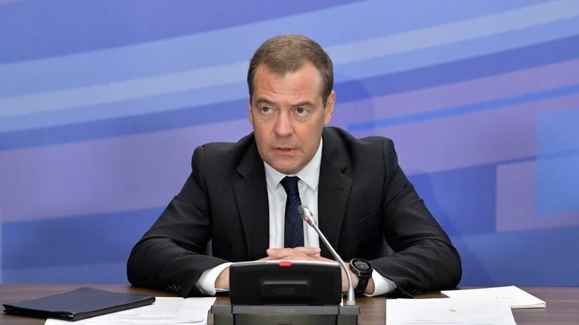 Медведев призвал вывести Россию в лидеры по научным исследованиям