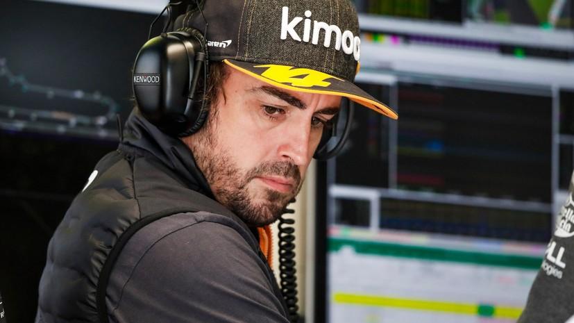 Чемпион «Формулы-1» Алонсо выступит на «Дакаре» 2020 года