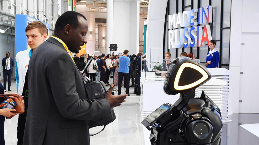 «Чем выше риск — тем больше отдача от инвестиций»: чем запомнился первый экономический форум Россия — Африка