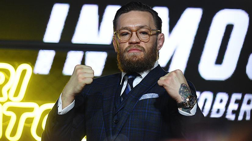 Опоздание на два часа, оскорбления в адрес Хабиба и возвращение в UFC: Макгрегор провёл пресс-конференцию в Москве