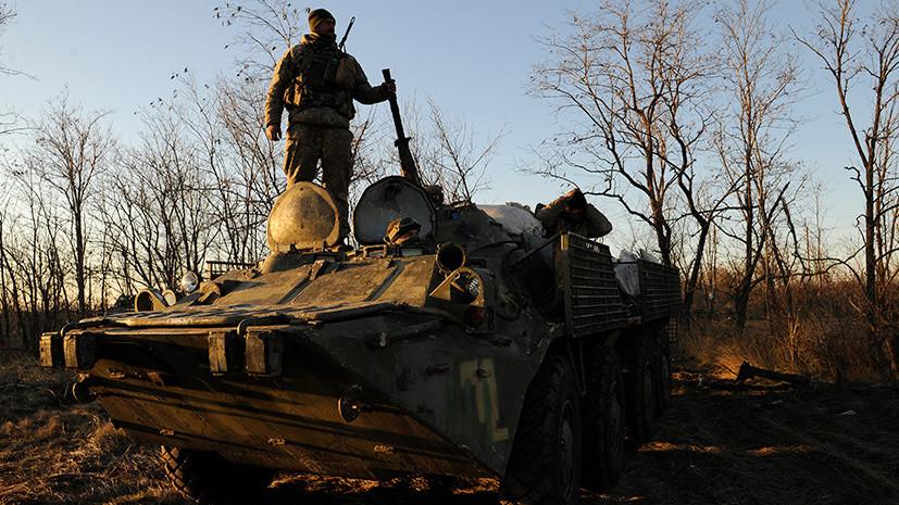 Антивоенные настроения: как ожидания украинцев от урегулирования в Донбассе могут сказаться на рейтинге Зеленского