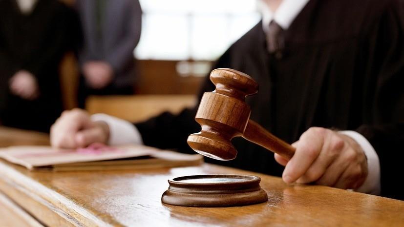 В Свердловской области вынесли приговор обвиняемому в содействии террористической деятельности