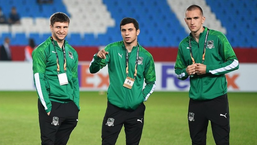 Стал известен состав «Краснодара» на матч Лиги Европы с «Трабзонспором»
