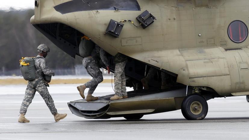 В бундестаге призвали вывести американские войска из Германии