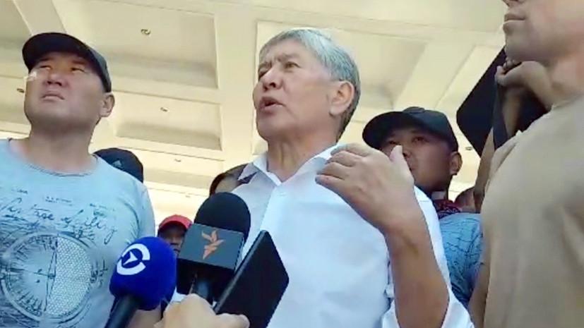 Суд в Киргизии продлил арест Атамбаева до 26 декабря