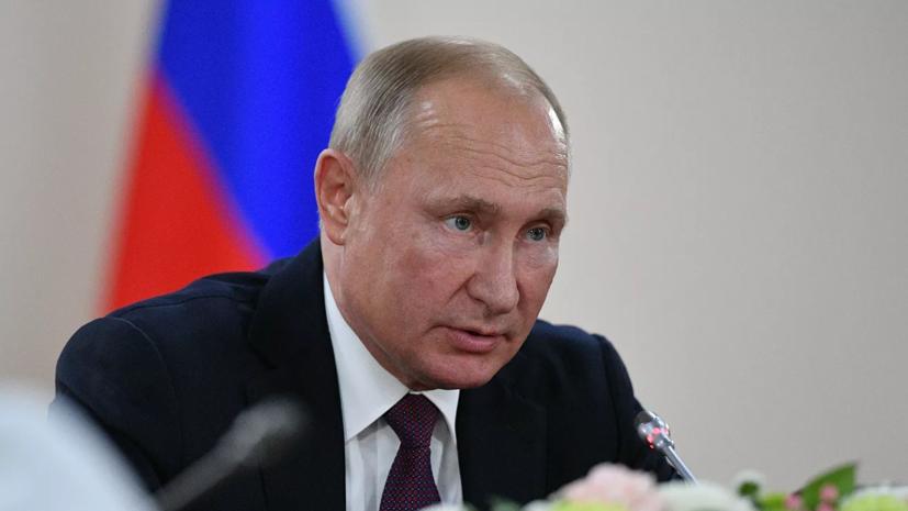 Путин отметил роль СМИ в борьбе с навязыванием стереотипов о России
