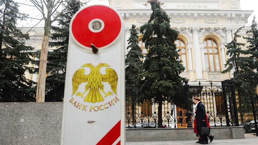 Ускоренный курс: Банк России снизил ключевую ставку до 6,5% годовых
