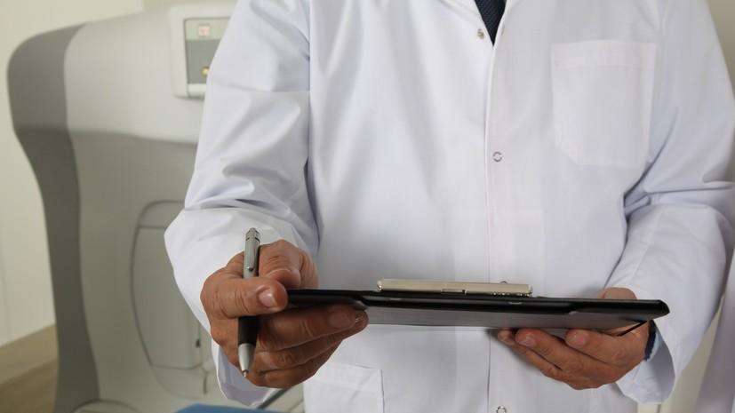 Назван средний возраст диагностики рака в России
