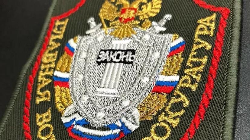 Военная прокуратура проверяет ЧП с расстрелом солдат в Забайкалье