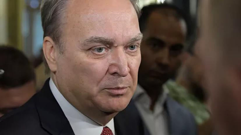 Антонов не исключил размещение США запрещённых ДРСМД средств в Европе