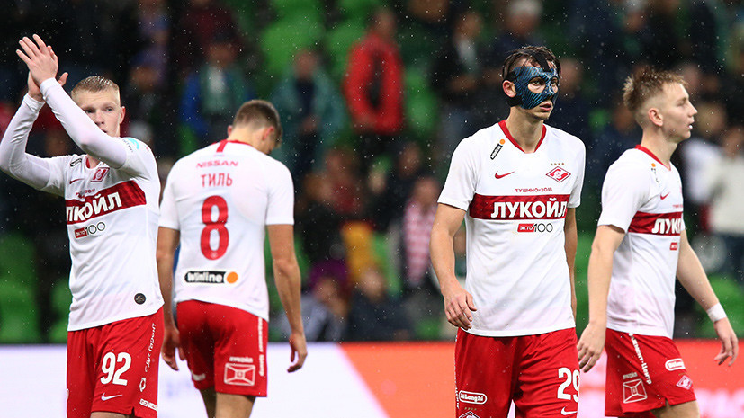 Кечинов не поставил бы на «Спартак» в матче с «Локомотивом»