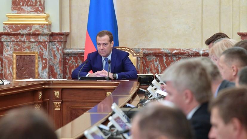 Медведев назначил Акиньшина на должность замглавы Росприроднадзора