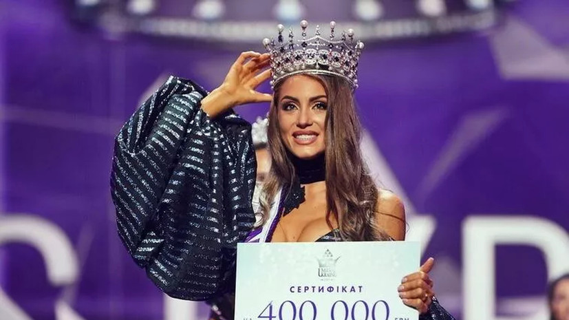 Мисс Украина — 2019 ответила на вопрос о принадлежности Крыма