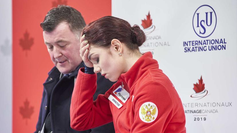 Авербух: выступление Медведевой на этапе Гран-при в Канаде было катастрофически слабым