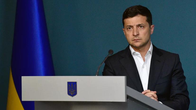 Зеленский вновь сменил главу Луганской областной администрации