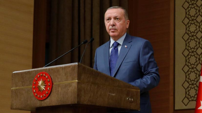 Эрдоган не исключил новой операции в случае срыва договорённостей