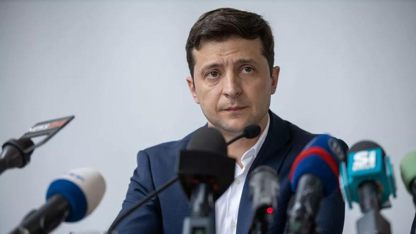 Зеленскийрассказал о разговоре с «вооружёнными людьми» в Донбассе