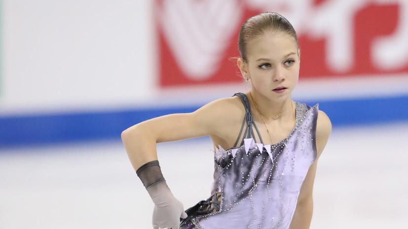 Россиянка Трусова выиграла этап Гран-при по фигурному катанию в Канаде