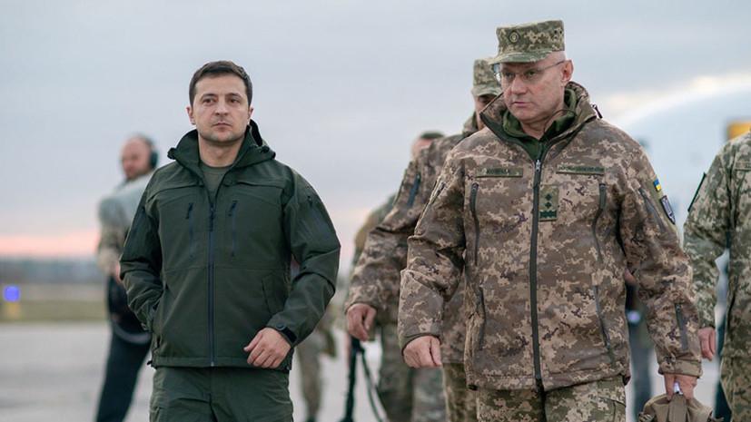 «Хотел увидеть в глазах понимание»: в Москве и Киеве отреагировали на разговор Зеленского с националистами